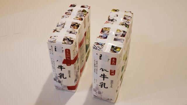 三本つづガムテープで固定した牛乳パック