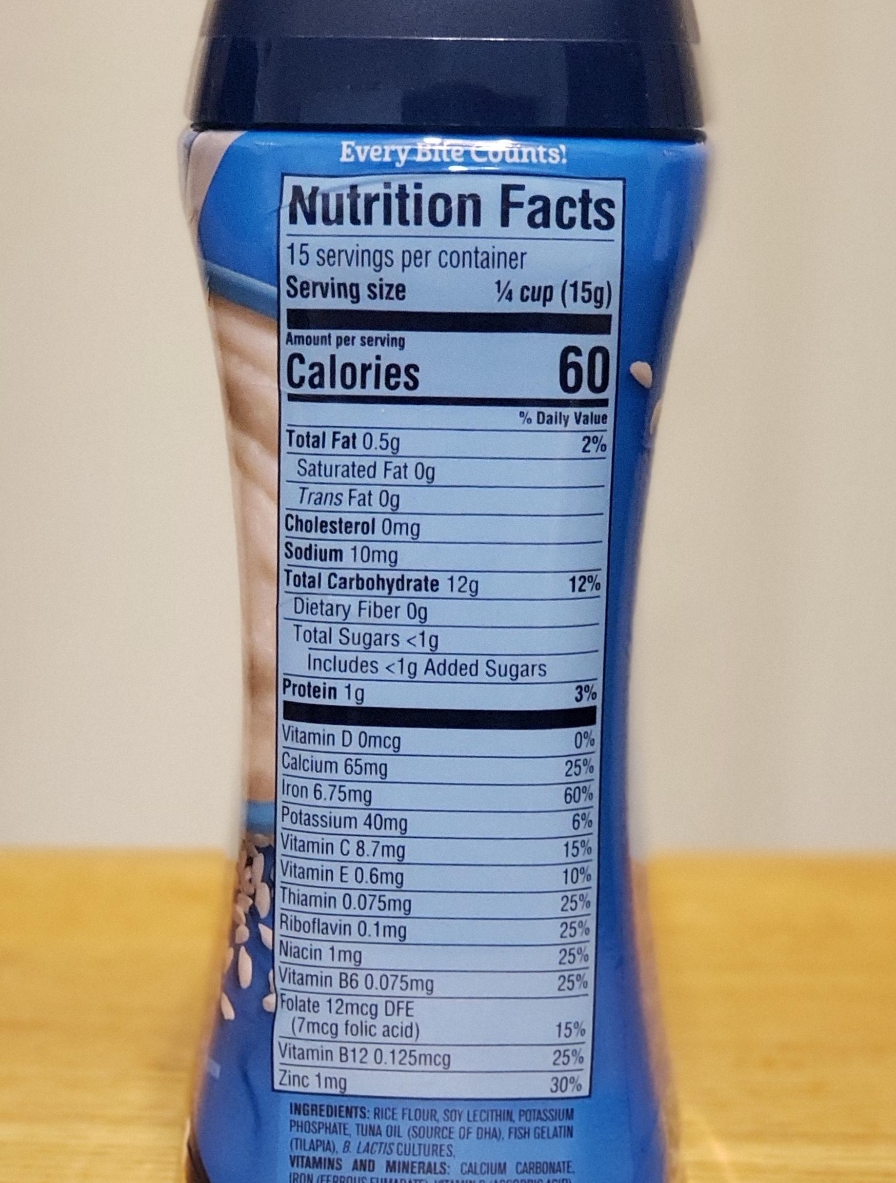 Gerberライスシリアルの側面に記載されている栄養表示