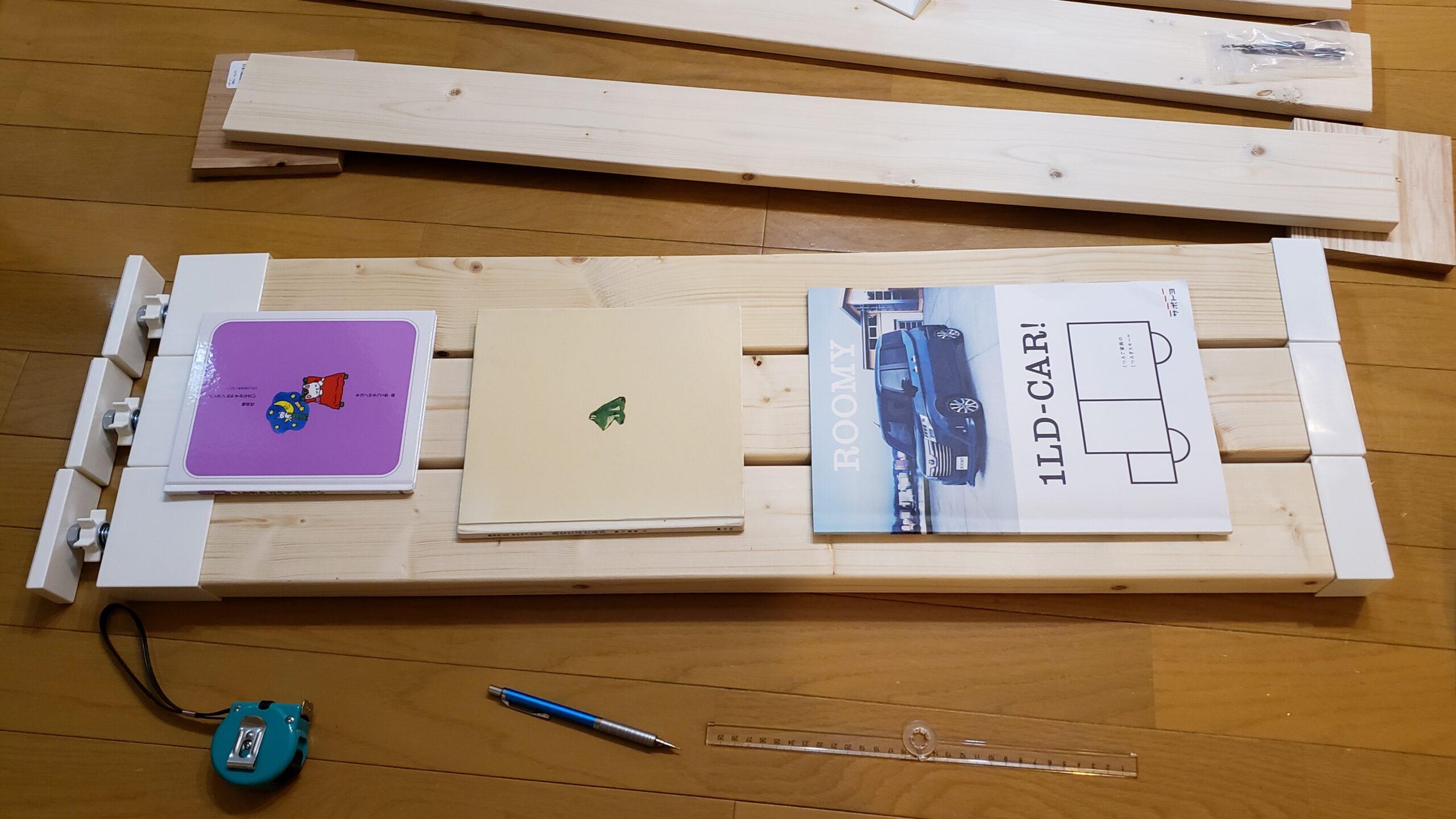 絵本やカタログが乗った木材