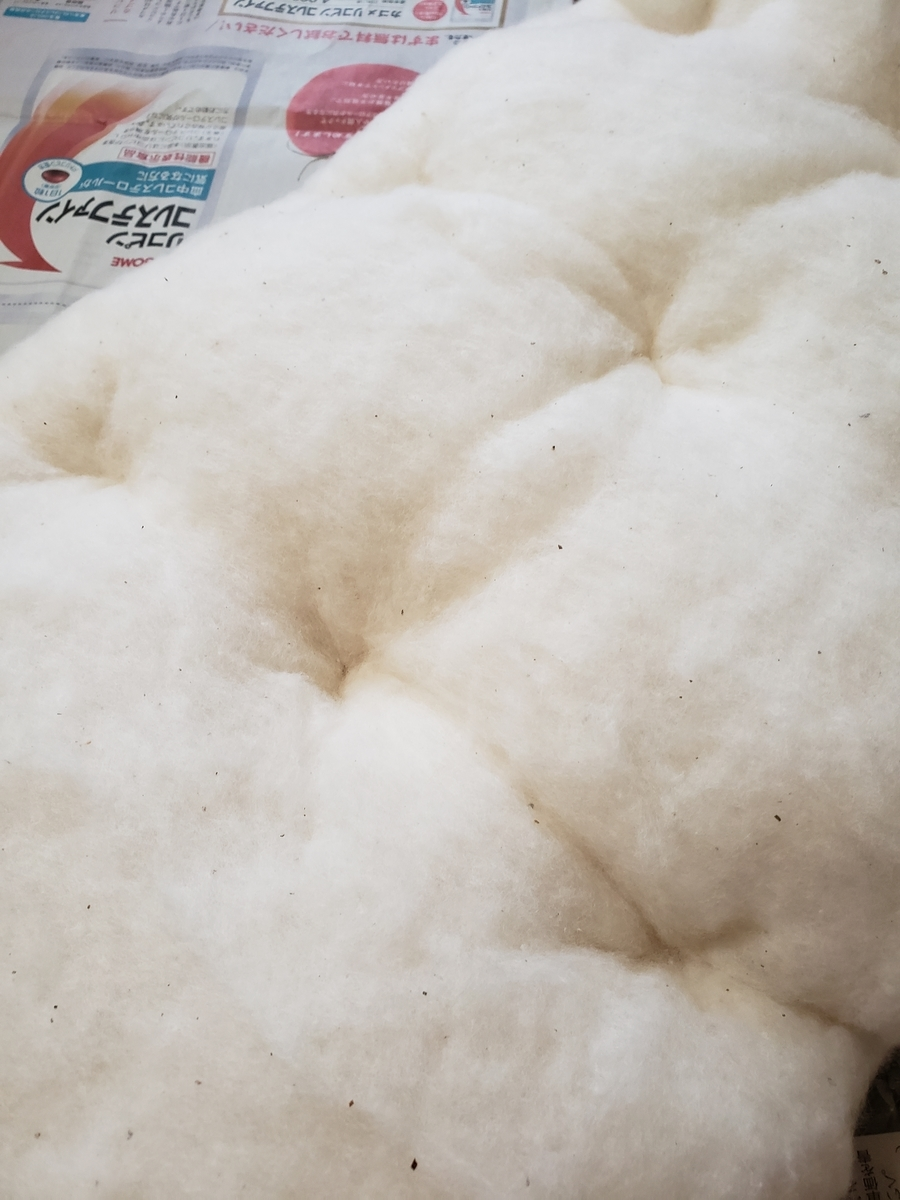 中綿の縫い止め