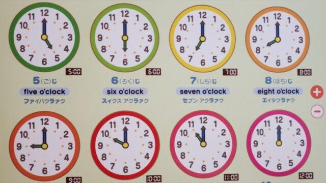 カラフルな時計のイラスト